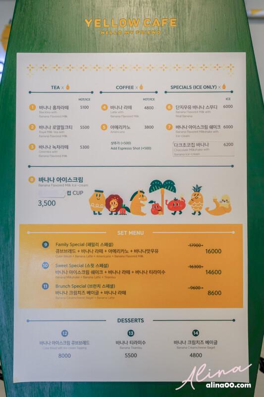濟州島香蕉牛奶咖啡館菜單價格