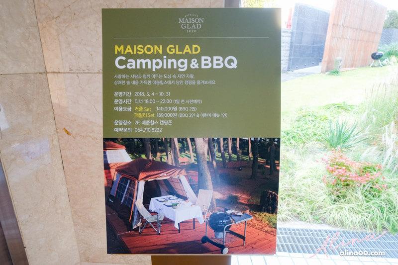 露營烤肉 Camping BBQ