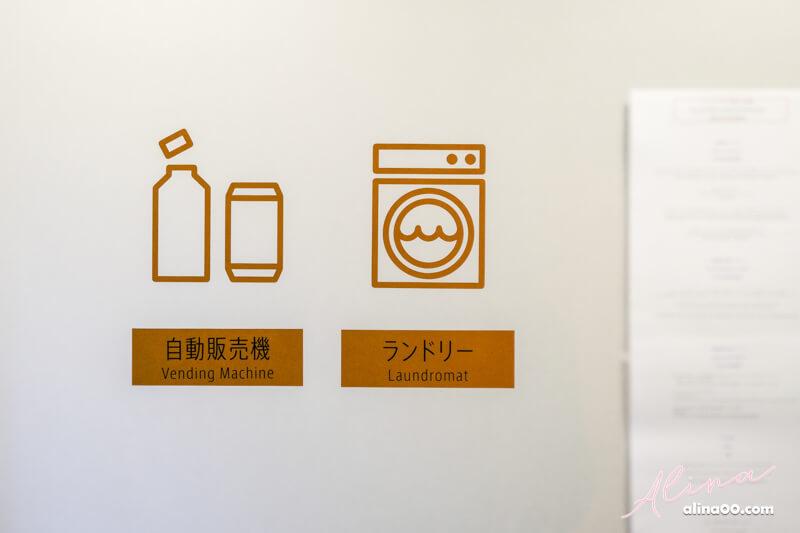 東京銀座名鐵穆瑟飯店 HOTEL MUSSE GINZA MEITETSU