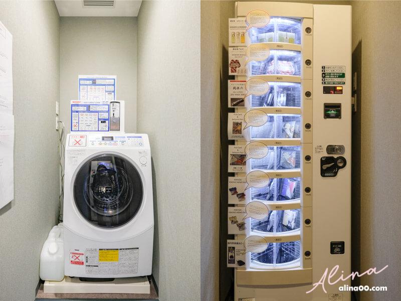 銀座名鐵穆瑟飯店洗衣機