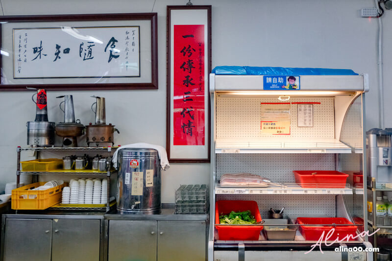 台電員工餐廳