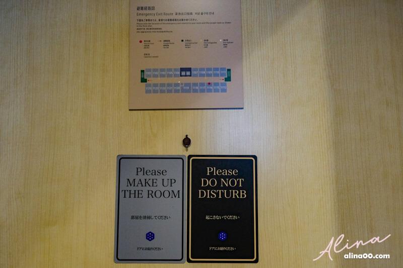 銀座名鐵穆瑟飯店客房清潔