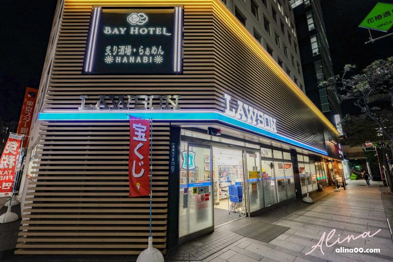 銀座名鐵穆瑟飯店龐便利超商LAWSON