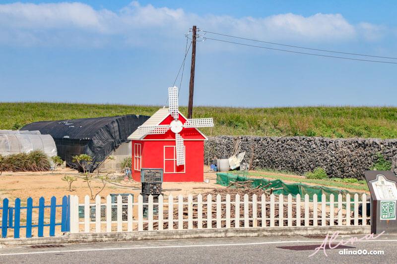 南寮風車有機農場休息站
