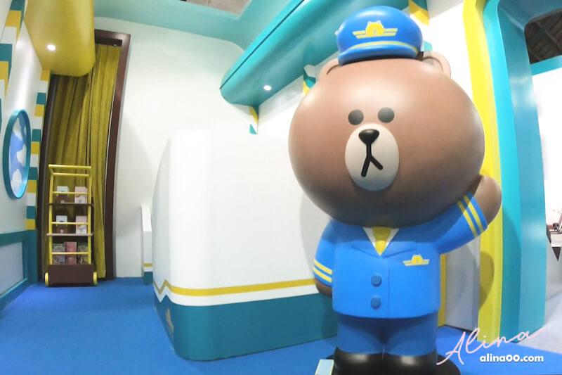 LINE熊大航空機艙