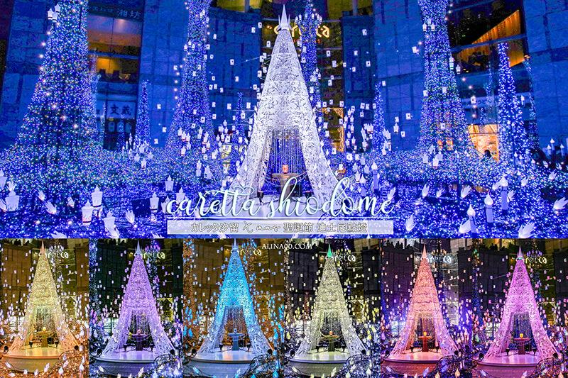 【東京聖誕節】汐留 Caretta 迪士尼主題聖誕點燈,浪漫夢幻夜景 @Alina 愛琳娜 嗑美食瘋旅遊