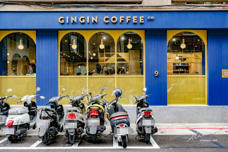 GINGIN COFFEE