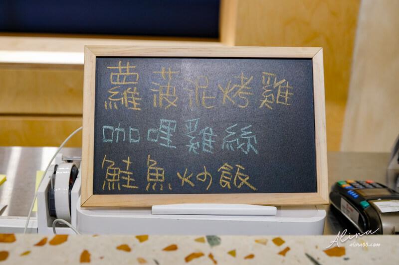 GinGin Coffee Company 午間特餐