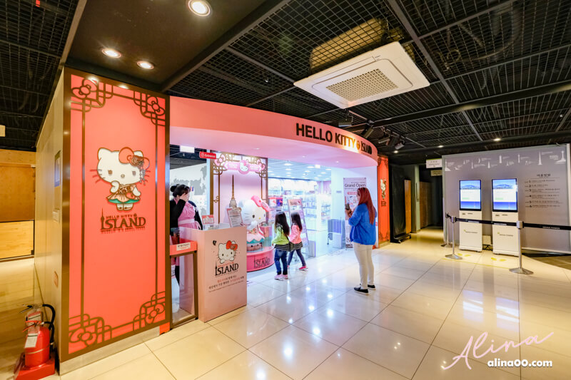Hello Kitty Island 特別展覽