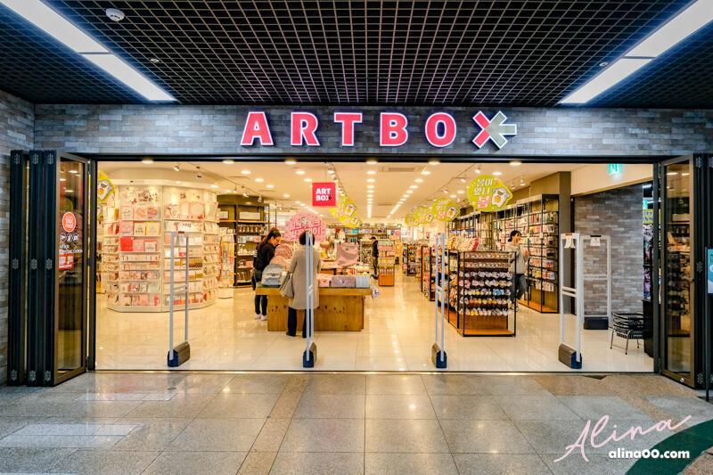富平地下街 ARTBOX