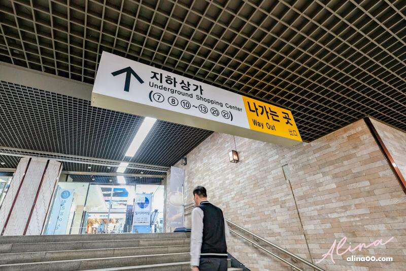 仁川富平地下街
