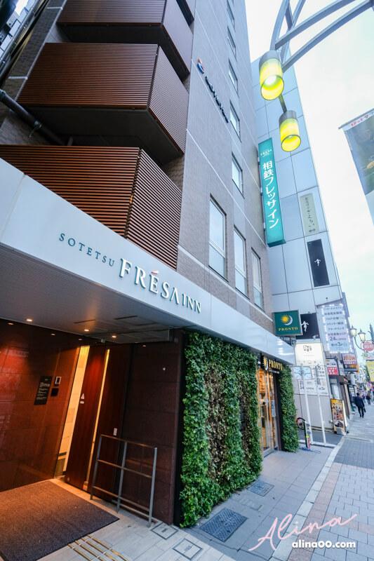 相鐵 FRESA INN-上野御徒町