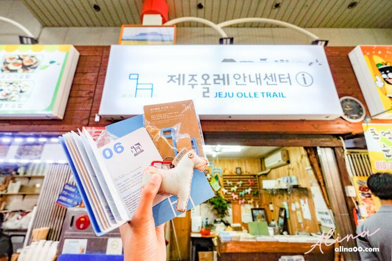 【韓國濟州島】濟州 西歸浦每日偶來市場-美食小吃多,偶來小路6號線 @Alina 愛琳娜 嗑美食瘋旅遊