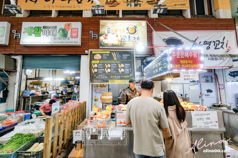 西歸浦每日偶來市場美食