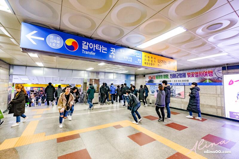 仁川富平地鐵站