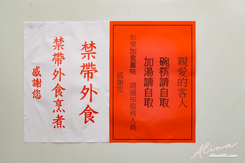台北老主顧碳燒薑母鴨