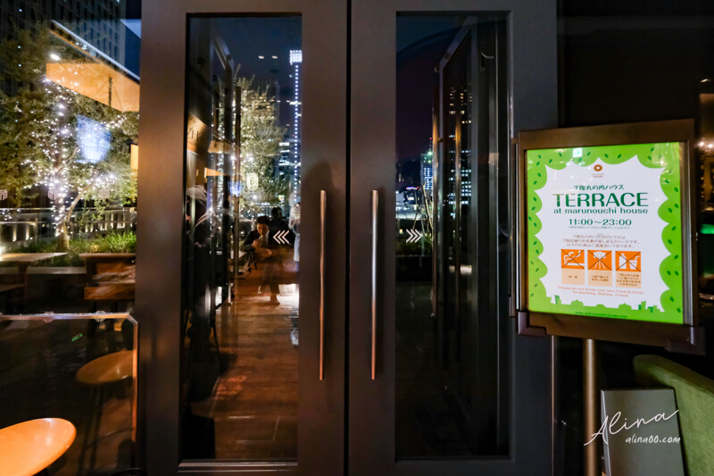 東京車站新丸之內大樓觀景台