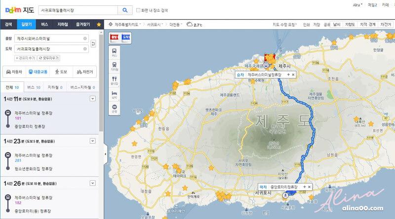 濟州島西歸浦每日偶來市場交通