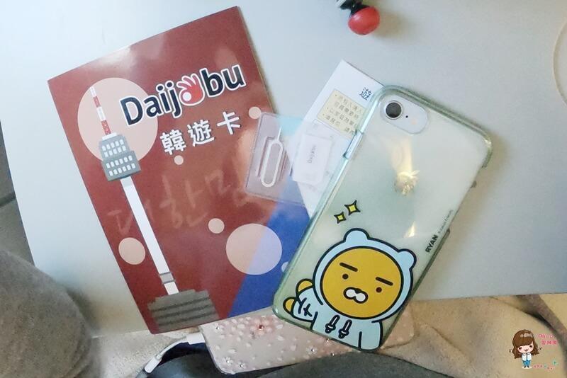 韓國上網卡 韓遊卡