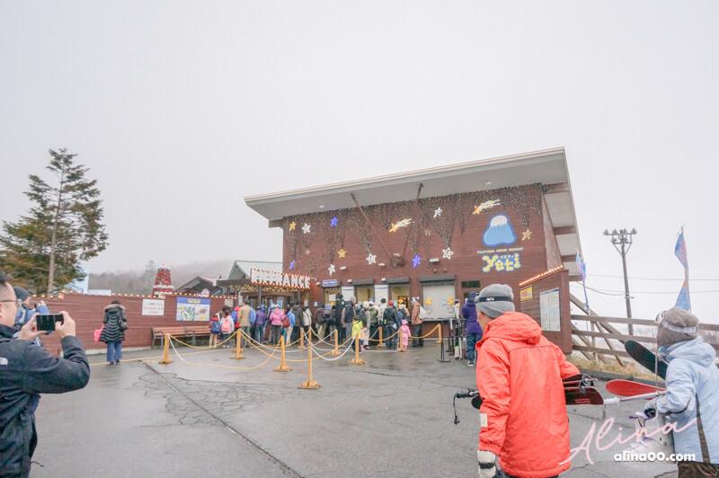 Fujiyama Snow Resort Yeti フジヤマ スノーリゾート Yeti