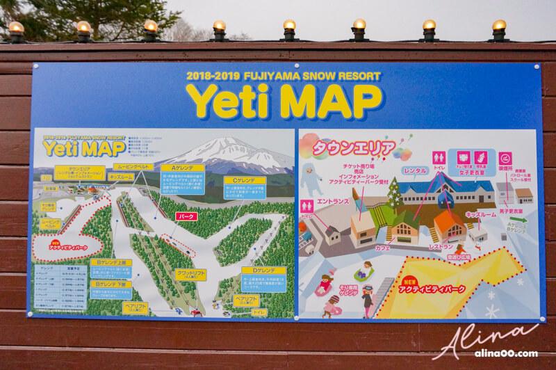 日本滑雪場推薦 靜岡 YETI 富士山二合目