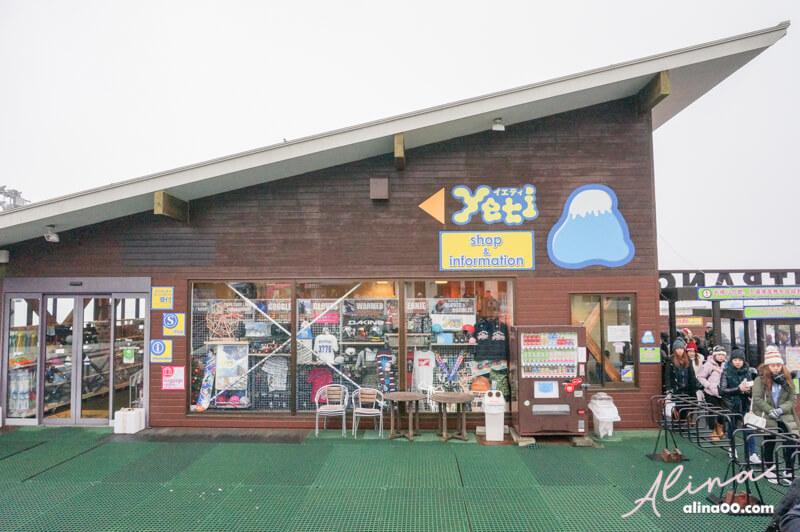日本滑雪裝備購買
