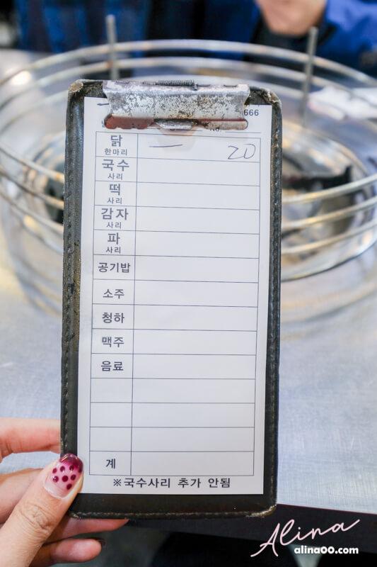 陳玉華一隻雞菜單價格