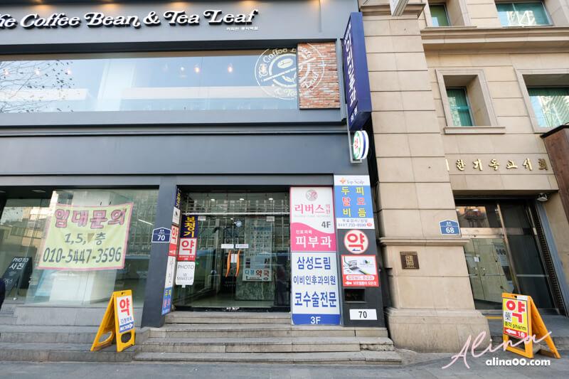 首爾證件照拍攝 Wphoto
