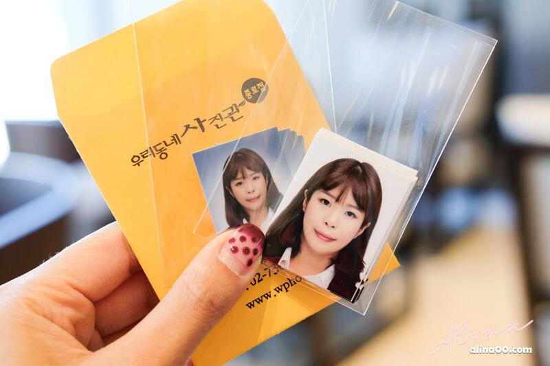 首爾證件照