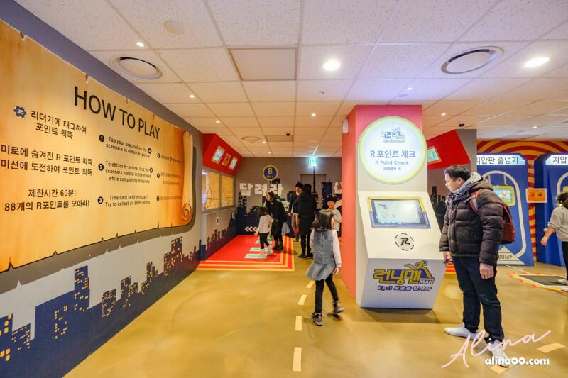 韓國 Running man 體驗館