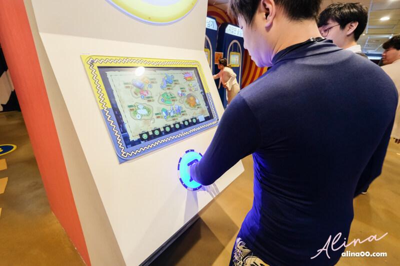 首爾 Running Man體驗館 感應手環