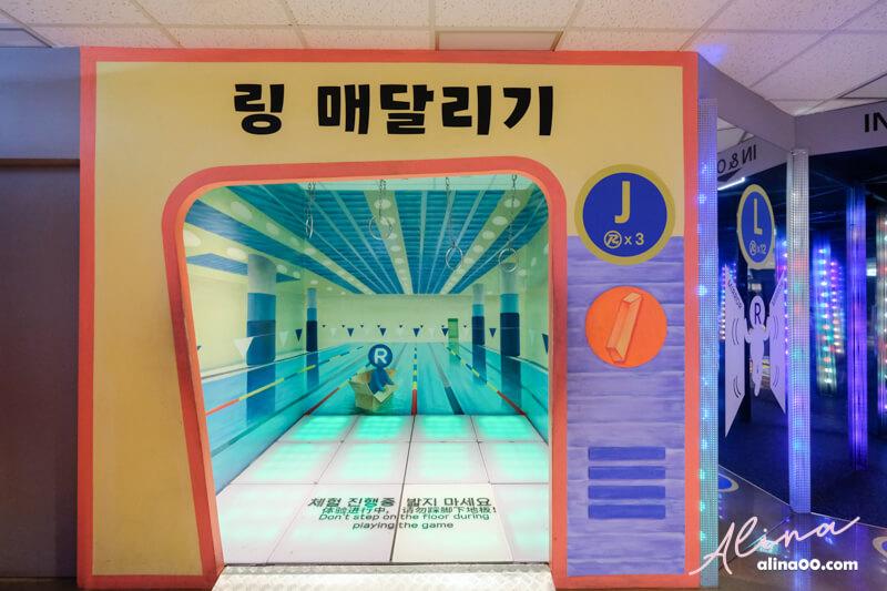 【首爾景點】Running Man體驗館 奔跑吧!闖關挑戰燃燒青春