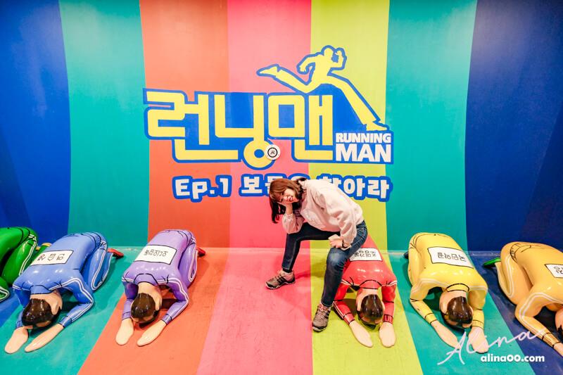 韓國首爾 Running Man 主題體驗館