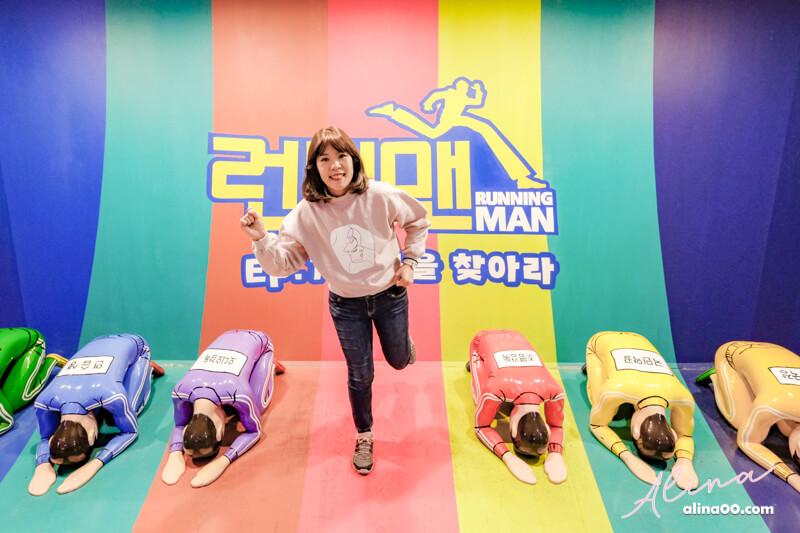韓國首爾 Running Man體驗館