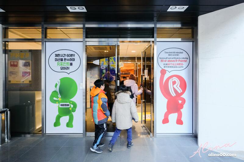 首爾Running Man體驗館