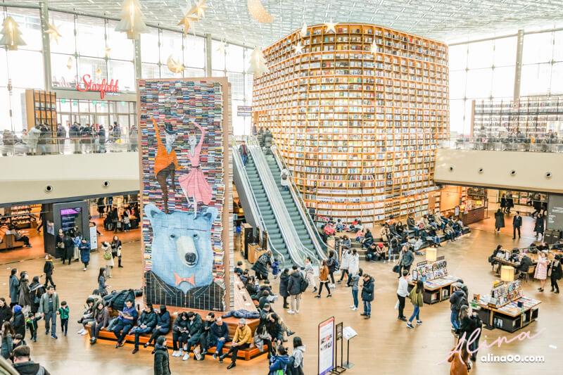 【首爾景點】COEX MALL 星空圖書館-浪漫星空與書香結合 @Alina 愛琳娜 嗑美食瘋旅遊
