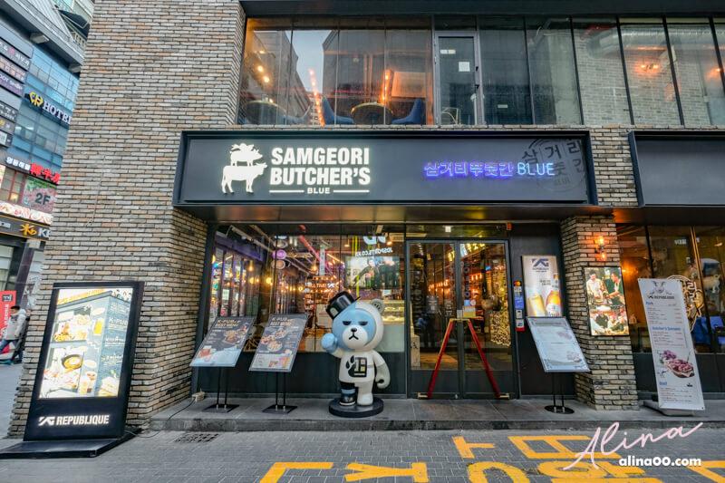 【首爾美食】明洞 三岔口豬肉舖-YG烤肉店(三巨里肉舖)韓國追星必吃 @Alina 愛琳娜 嗑美食瘋旅遊
