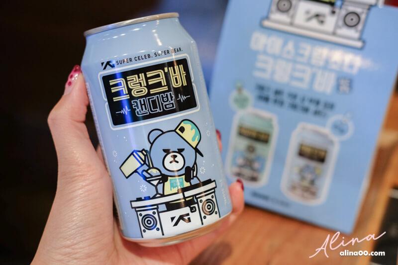 YG熊公仔 冰淇淋氣泡酒