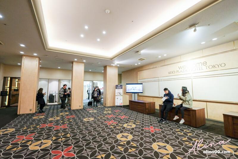 新宿京王廣場大酒店