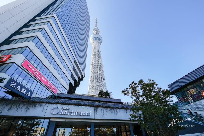 東京晴空鎮 Tokyo Solamachi