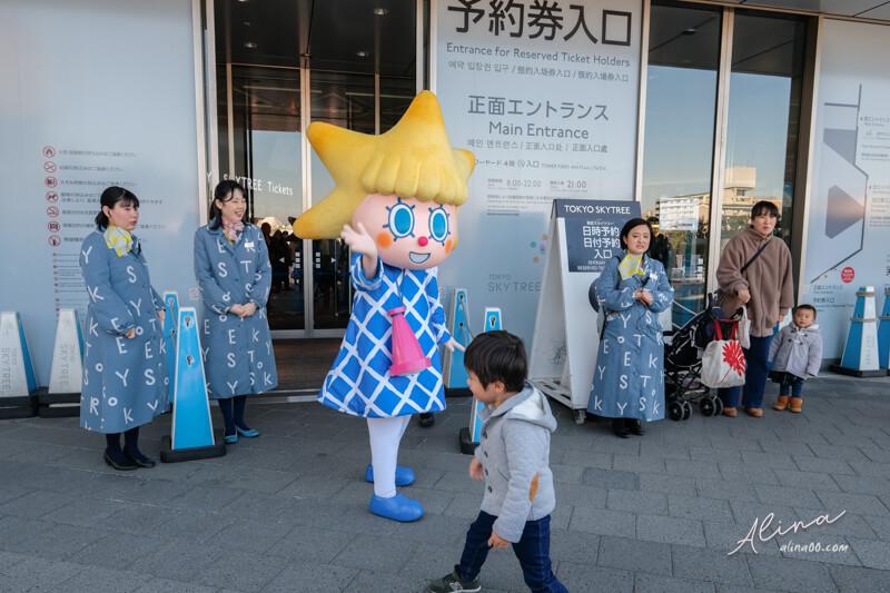 晴空塔吉祥物 東京晴空塔妹妹