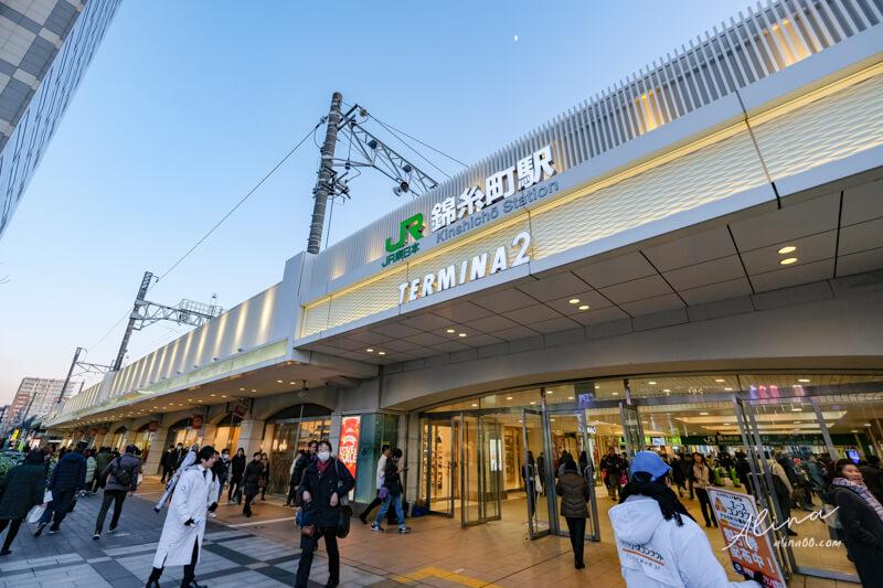 JR錦系町站