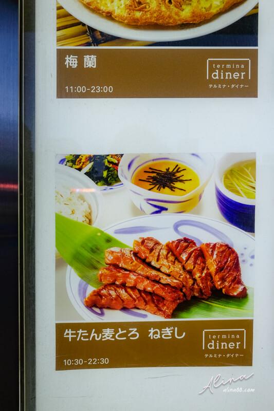 東京牛舌 牛たん とろろ 麦めし ねぎし 錦系町