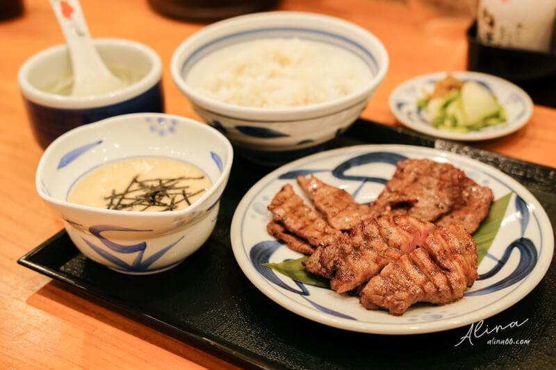 東京牛舌定食 ねぎし