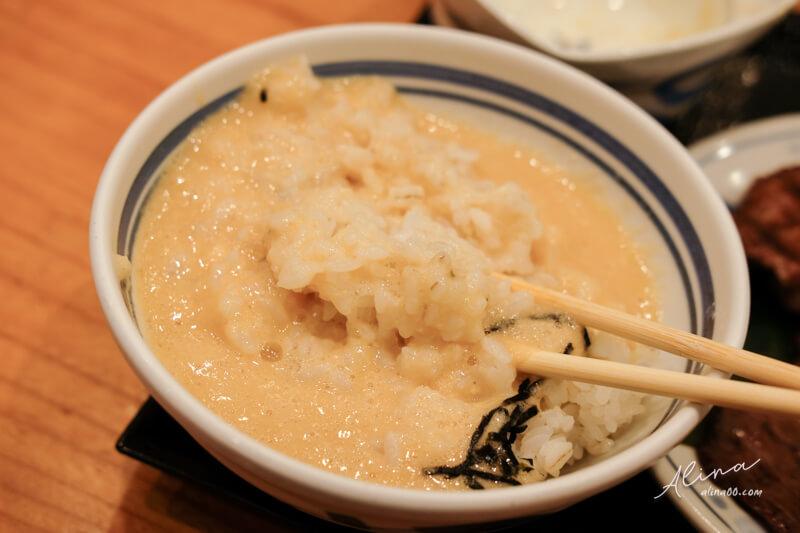 東京牛舌定食牛たん とろろ 麦めし ねぎし