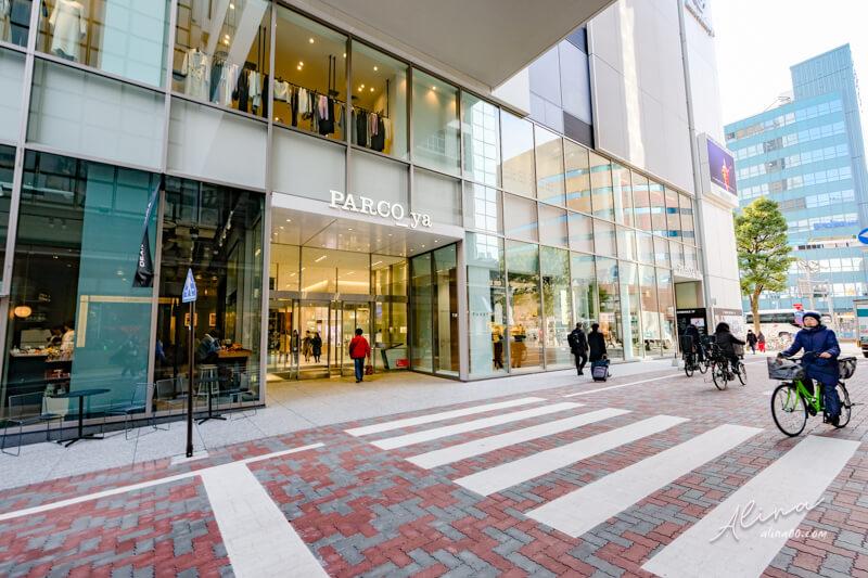 PARCO東京上野