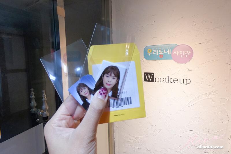 韓國證件照