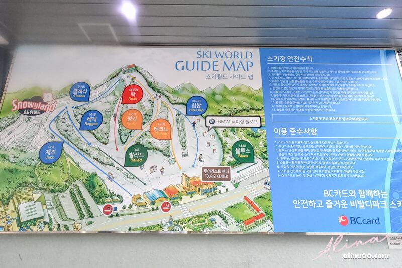 江原道洪川大明韓國滑雪 度假村
