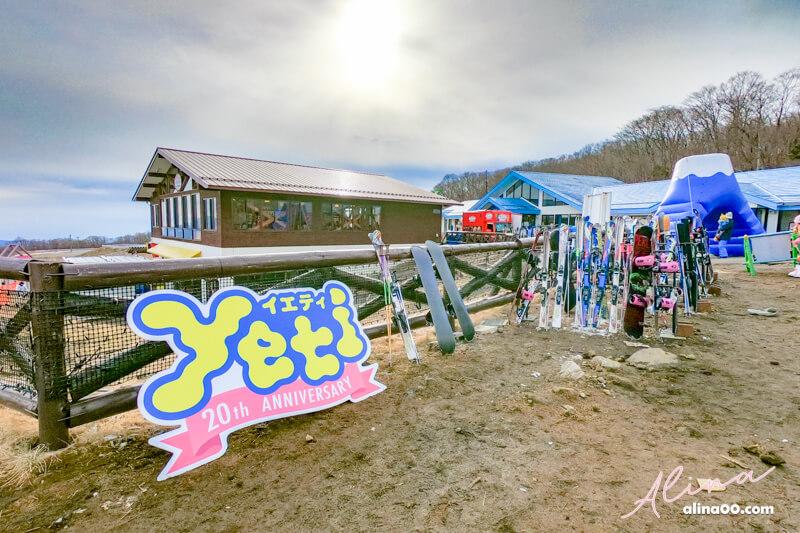 靜岡 YETI 日本滑雪