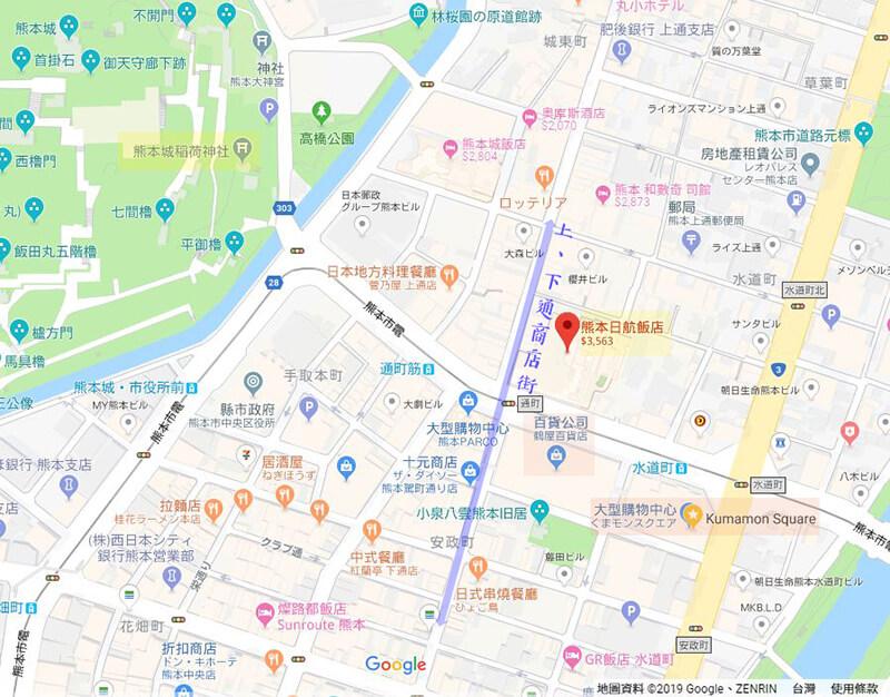 熊本日航飯店交通